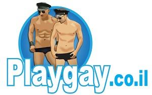 דיסקרטי אתר זיון של הומואים